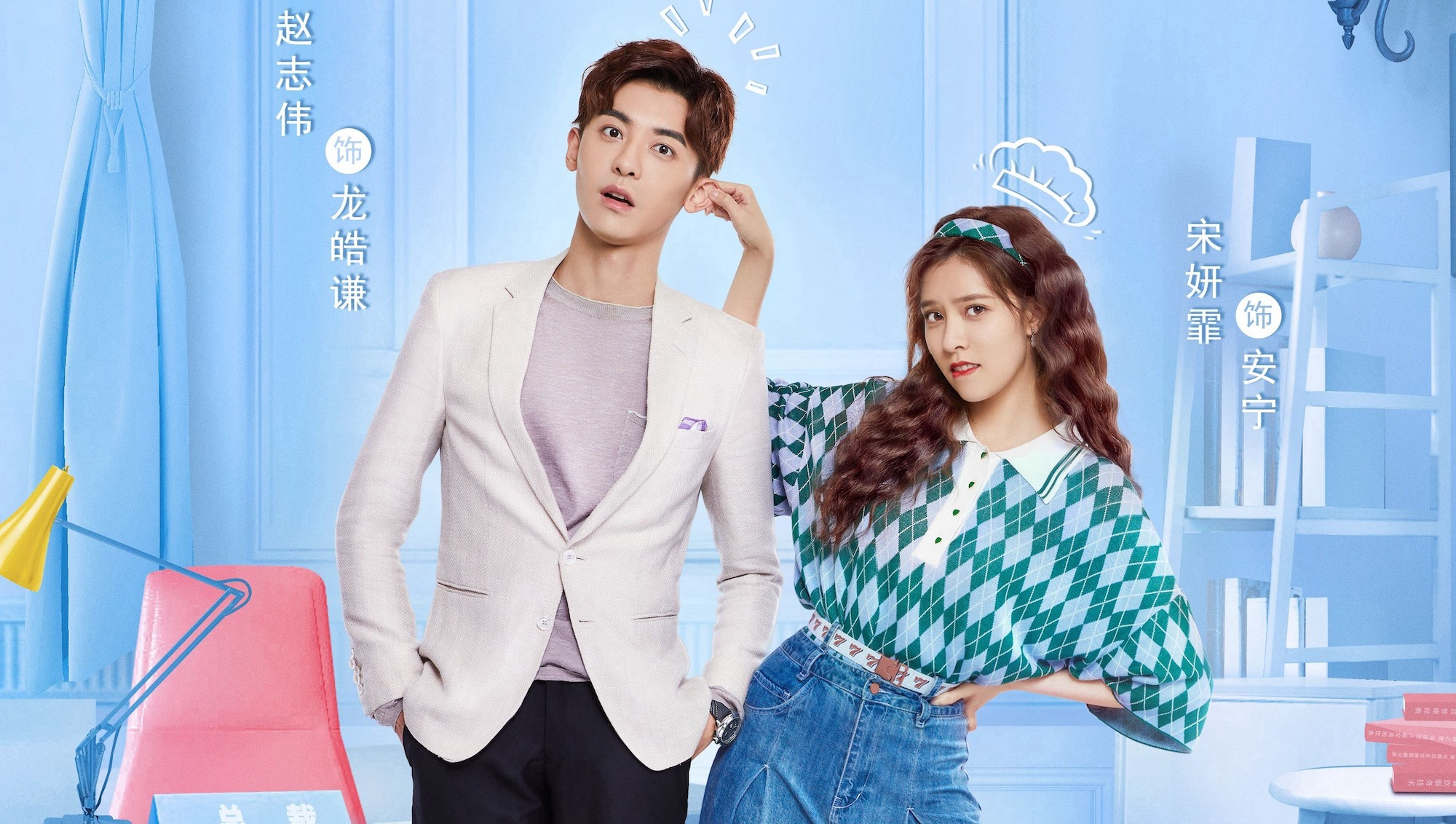 Touch drama review